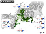 2020年10月07日の東海地方の実況天気
