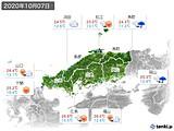 2020年10月07日の中国地方の実況天気