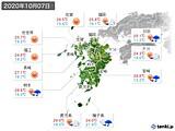 2020年10月07日の九州地方の実況天気