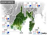 2020年10月07日の静岡県の実況天気