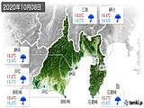 2020年10月08日の静岡県の実況天気