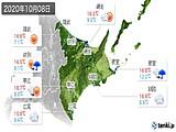 2020年10月08日の道東の実況天気