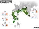 2020年10月08日の道南の実況天気