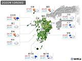 2020年10月09日の九州地方の実況天気