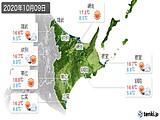 2020年10月09日の道東の実況天気