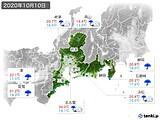 2020年10月10日の東海地方の実況天気