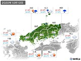 2020年10月10日の中国地方の実況天気