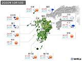 2020年10月10日の九州地方の実況天気