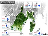 2020年10月10日の静岡県の実況天気