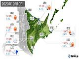 2020年10月10日の道東の実況天気