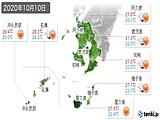 2020年10月10日の鹿児島県の実況天気