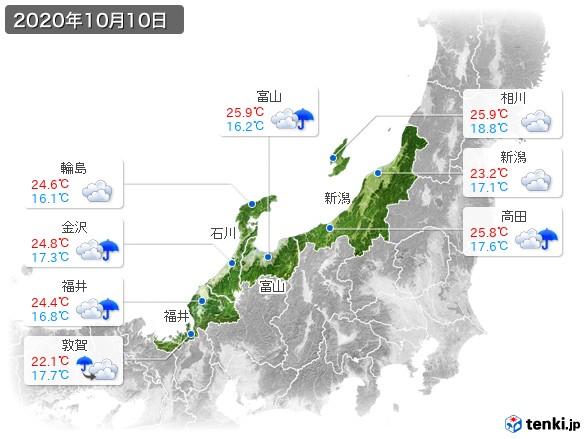 北陸地方(2020年10月10日の天気