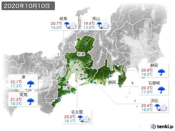 東海地方(2020年10月10日の天気