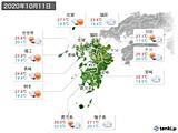 2020年10月11日の九州地方の実況天気