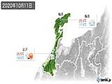 2020年10月11日の石川県の実況天気