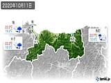 2020年10月11日の鳥取県の実況天気