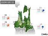 2020年10月11日の青森県の実況天気