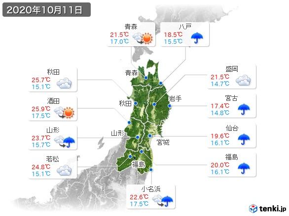 東北地方(2020年10月11日の天気