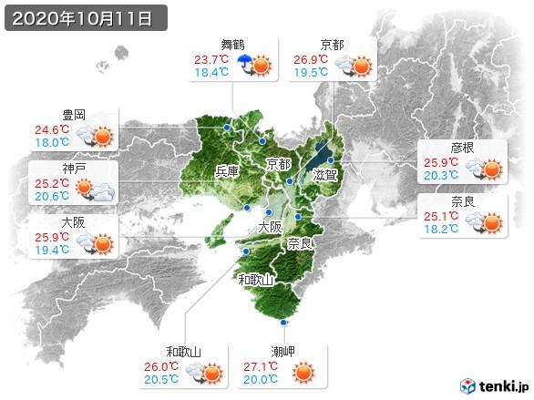 近畿地方(2020年10月11日の天気