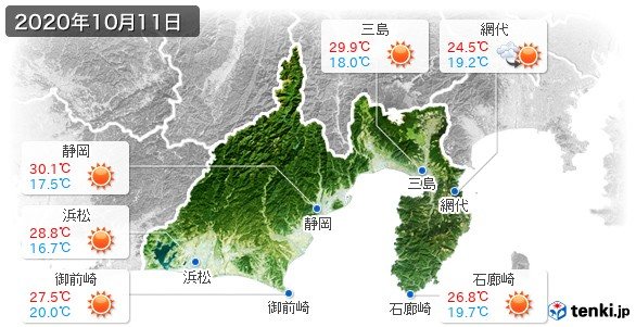 静岡県(2020年10月11日の天気