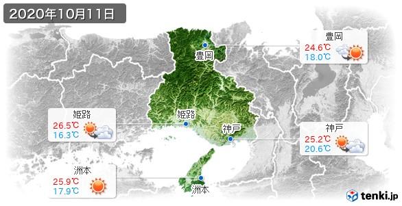 兵庫県(2020年10月11日の天気