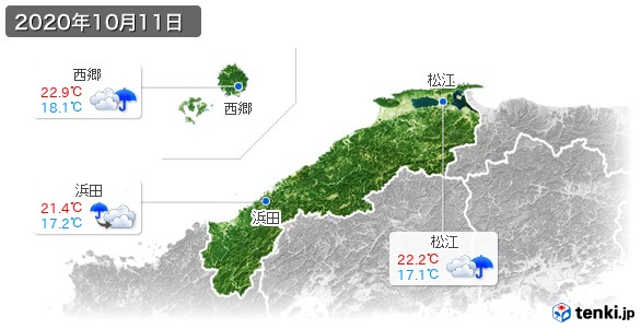 島根県(2020年10月11日の天気