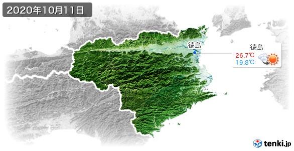 徳島県(2020年10月11日の天気