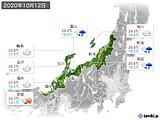 2020年10月12日の北陸地方の実況天気