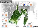 2020年10月12日の静岡県の実況天気