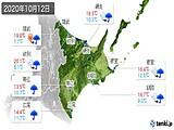 2020年10月12日の道東の実況天気