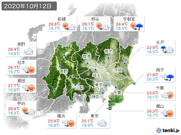 関東・甲信地方(2020年10月12日の天気