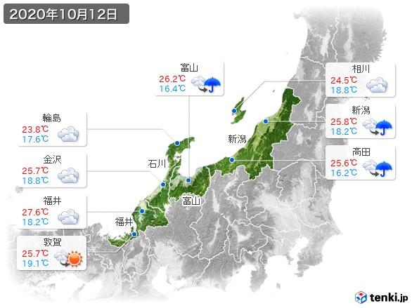 北陸地方(2020年10月12日の天気