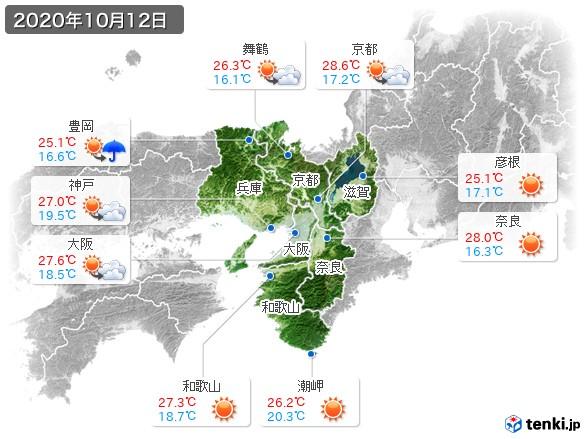 近畿地方(2020年10月12日の天気