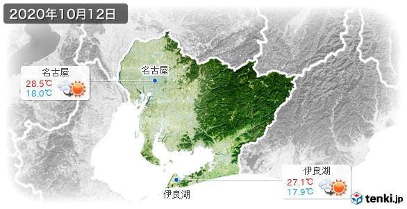 愛知県(2020年10月12日の天気