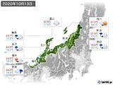 2020年10月13日の北陸地方の実況天気