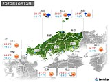 2020年10月13日の中国地方の実況天気