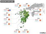 2020年10月13日の九州地方の実況天気