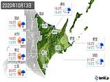 2020年10月13日の道東の実況天気