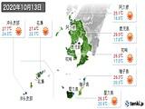 2020年10月13日の鹿児島県の実況天気