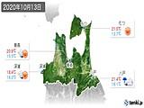 2020年10月13日の青森県の実況天気