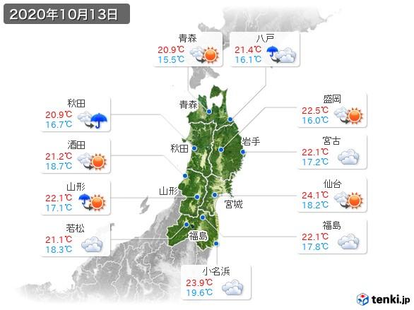 東北地方(2020年10月13日の天気