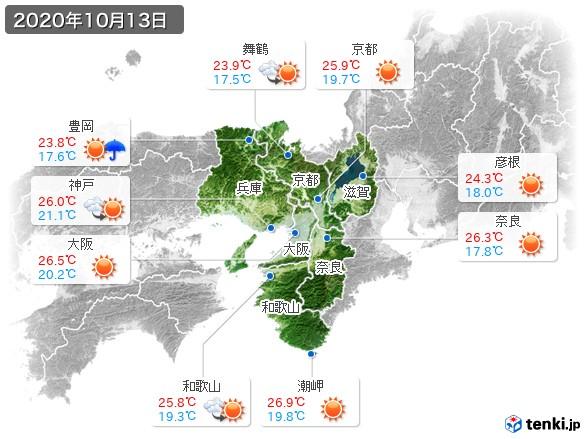 近畿地方(2020年10月13日の天気