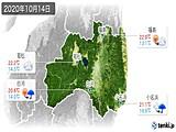 2020年10月14日の福島県の実況天気