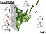 2020年10月14日の道東の実況天気