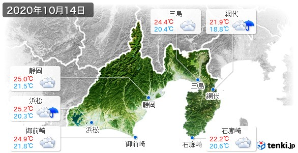 静岡県(2020年10月14日の天気