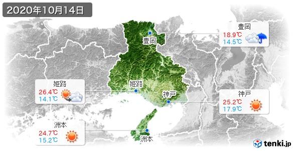 兵庫県(2020年10月14日の天気
