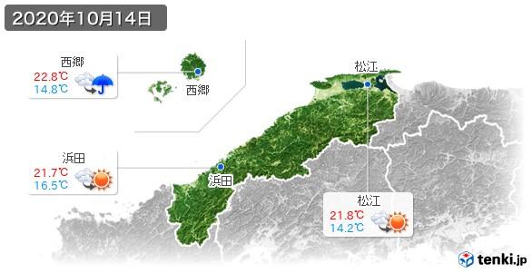 島根県(2020年10月14日の天気