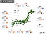 実況天気(2020年10月14日)