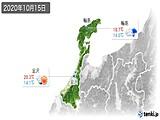 2020年10月15日の石川県の実況天気