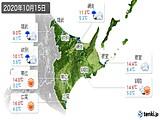 2020年10月15日の道東の実況天気